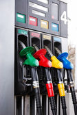 Dispensers — Stock Photo