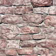 Rock wall - Stock Photo