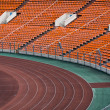 Olympic stadium — Stock Photo