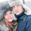 Young couple portrait — Stock Photo #3071344