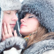 Young couple portrait — Stockfoto
