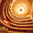 Vienna Opera interior — Stock Photo