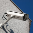 Security video camera — Stock Photo