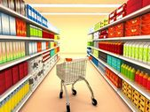 Supermarket — Stock Photo