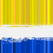 Royalty-Free Stock Imagen vectorial: Background from vertical strips