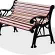 A bench is in a park - Foto Stock