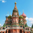 St.Basil's Cathedral, Moscow - Stock Photo