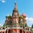 St.Basil's Cathedral, Moscow — Stock Photo #3423842