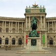 Stock Photo: Hofburg Imperial Palace, Vienna, Austria