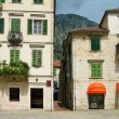 Kotor old town, Montenegro - Stock Photo