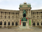 Hofburg Imperial Palace, Vienna, Austria — Stock Photo