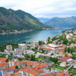 Stock Photo: Kotor town and Kotor bay, Montenegro
