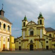 Roman Catholic Cathedral, Ivano-Frankivsk, Ukraine — Stock Photo