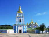 St. Michael's Cathedral, Kiev, Ukraine — Stock Photo