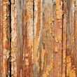 Stock Photo: Obsolete painted planks