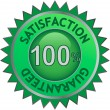 Satisfaction guarantee — Stockvectorbeeld