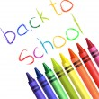 Stock Vector: Back to school design