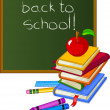 Royalty-Free Stock Imagen vectorial: Back to School Design Elements
