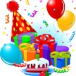 Royalty-Free Stock 矢量图片: Birthday gifts and decoration