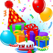 Royalty-Free Stock Obraz wektorowy: Birthday gifts and decoration