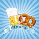 Oktoberfest Celebration Radial Background — Stock Vector