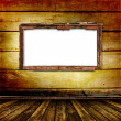 Old window on the antique wall — Stock Photo