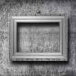 Grunge  interior with frame - Stock Photo