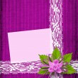 Stock Photo: Card for invitation or congratulation
