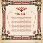 Medieval vintage frame — Stock Vector