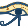 The Eye of Horus — Stock Vector