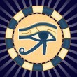 Eye of Horus — Stock Vector #2993610