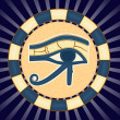 The Eye of Horus - Stok Vektr