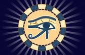 The Eye of Horus — Stock Vector