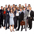 Young attractive business - the elite business team — Photo