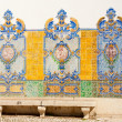 Vintage tiles from Lisbon, Portugal. — Stock Photo