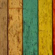Multicolored Wood Background — Stock Photo #2846074
