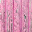 Pink Wood Background — Stockfoto