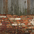 Stock Photo: Grungy Walll