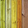 Multicoloured Wooden Planks - Stock Photo