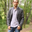 Стоковое фото: Portrait of young attractive man