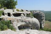 Oekraïne archeologische monumenten van de stad van de grot van eski-kermen krim — Stockfoto