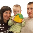 Stock Photo: Happy family in search of lodging
