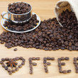 Coffee beans and cap of coffee beans — Stok fotoğraf