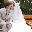Wedding — Stock Photo #4319257