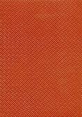 Raised impression leather background — Stock Photo
