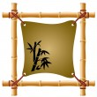 Bamboo frame - Stock Vector