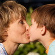 Stock Photo: Woman and son