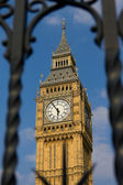 Big Ben throgh the forged grille — Stock Photo
