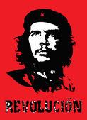 Ernesto Che Guevara — Vetor de Stock