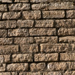 Stock Photo: Brickwork of ancient wall 2